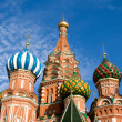 Royalty-Free Stock Photo: St. Basil Cathedral. Moscow. Russia.
