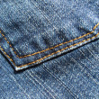 Fragment blue jeans — Stock Photo #1137191
