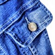 Royalty-Free Stock Photo: Fragment of jeans jacket