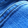 Royalty-Free Stock Photo: Blue jeans background