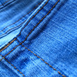 Blue jeans background — Stock Photo #2588329