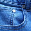 Blue jeans background — Stock Photo #2640038