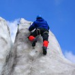 The ice trainings are in mountains — Stock Photo