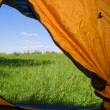 Kind from a tent — Stock Photo