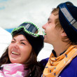 Smiling youths fellow and girl — Stock Photo