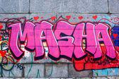 Piękne graffiti — Zdjęcie stockowe