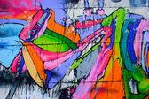 Beautiful graffiti — Stock Photo