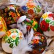 Easter eggs — Stock Photo #1507119
