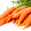 Royalty-Free Stock Photo: Carrot
