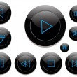 Video control buttons — Stock Vector #1384489