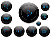 Video control buttons — Stock Vector