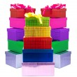 Colour gift boxes — Stock Photo #1642561