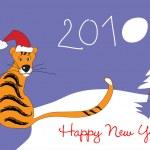 Happy New Year 2010! — Stock Vector