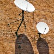 Satellite dish. — Stock Photo