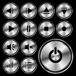 Round metal media-player button. - Stock Vector