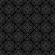 Seamless floral pattern for replicate. — Vektorgrafik