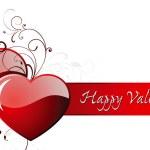 Happy Valentine's day! — Stock Vector #1999744