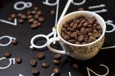 Tempo caffè — Foto Stock