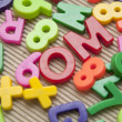 Stock Photo: Set of magnetic letters and digits
