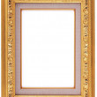 Golden frame — Stock Photo #1214348