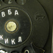 Stock Photo: Telephone Retro