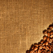 Coffee — Stock Photo #1188988