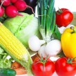 Vegetables. Healthy food — Stock Photo #1190082