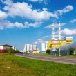 Power Station — Stock Photo #1191434