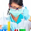 Stock Photo: Scientist in laboratory