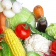Vegetables. Healthy food — Stock Photo