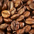 coffee beans — Stock Photo #1318975