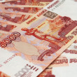 Russian monetary denominations. Advantag - Foto Stock