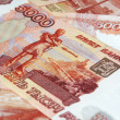 Russian monetary denominations. Advanta - Stock Photo