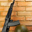 Stock Photo: Kalashnikov automatic