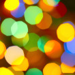 Defocused a background — Stock Photo