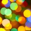 Defocused a background - Stock Photo