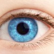 Eye of the person close up — Stock Photo