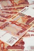 Russian monetary denominations. Advantag — Stock Photo