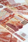 Russian monetary denominations. Advanta — Stock Photo