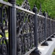 Stock Photo: Metal fence