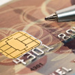 Credit card and pen macro — Stock Photo #1113268