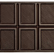 Royalty-Free Stock Photo: Dark chocolate