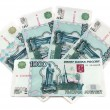 Russian money — Stockfoto