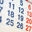 Calendar page — Stock Photo #1149222