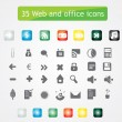 Royalty-Free Stock Vector Image: 35 web and office icons.