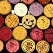 Stock Photo: Smiling cork.