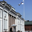 Office of the president of Finland. — Stock Photo