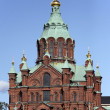 Orthodox church. — Stock Photo #1163477