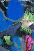 Abstract fragment of painting 2 — Stock Photo