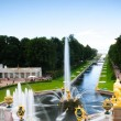 Peterhof - Stock Photo